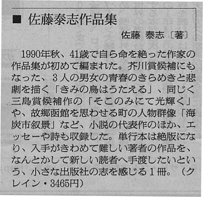 asahi11.18.jpg