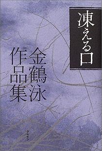 bookimg07.jpg